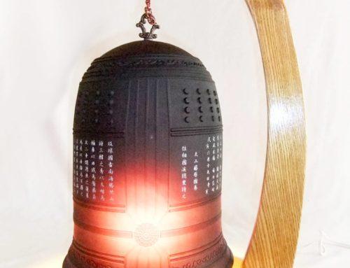 ランプ 万国津梁の鐘(灯り)